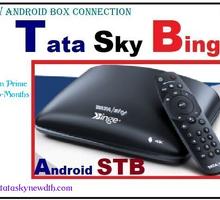 Tata Sky 4K Android Set-Top-Box   9043743890